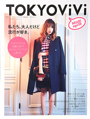 TOKYO VIVI vol.4